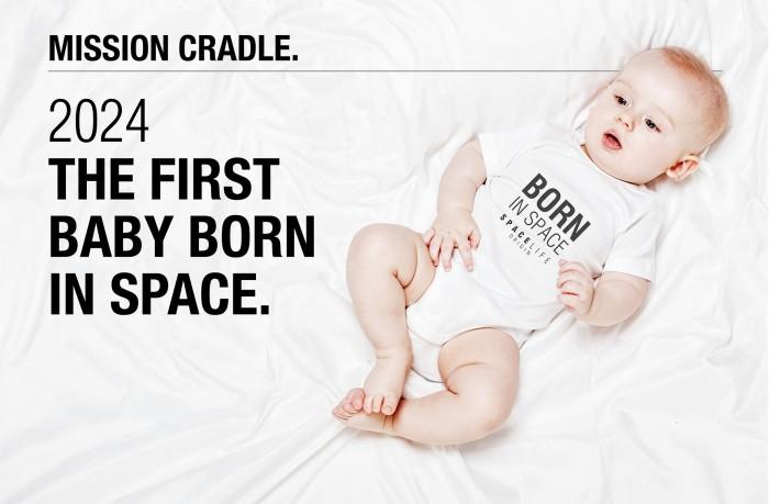 这家公司想在太空接生 婴儿第一口吸不上植物空气