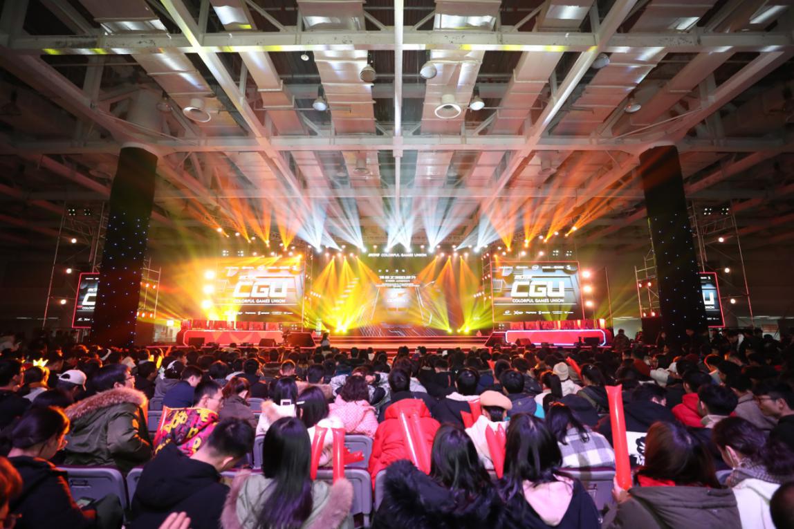 七彩虹CGU2018长沙开幕 顶级卡皇九段同台发布