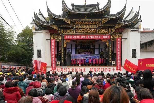 """江西乐平:""""古戏台讲堂""""开讲了"""
