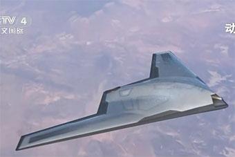中国版X-47B?国产天鹰无人机首次公开视频