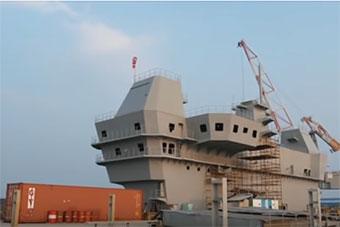 印首艘自研航母建造进展曝光 开工10年还没完成