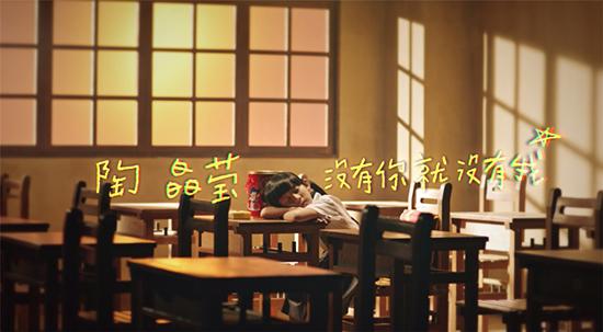 陶晶莹《没有你就没有我》MV首发   感恩岁月
