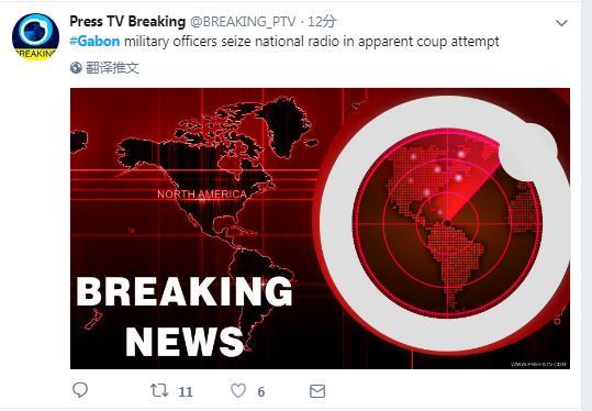 政变!加蓬军方控制国家电台