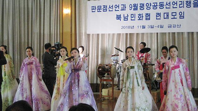 韩朝将合办迎新年联谊会!韩方250人获邀月底赴朝