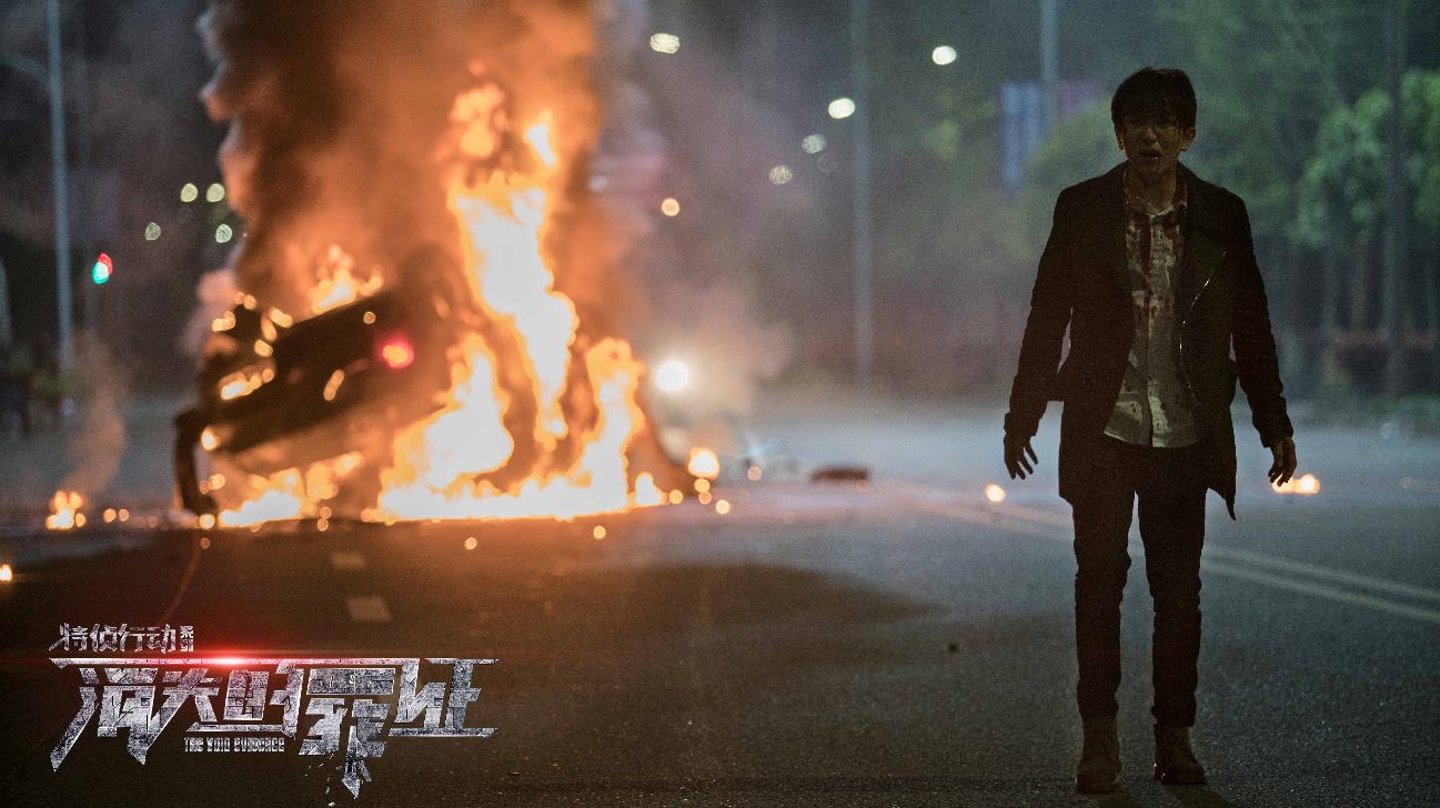 院线电影《消失的罪证》将上映 刑侦题材悬疑烧脑