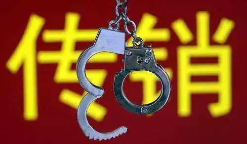 """【解局】""""权""""军覆没,""""束""""手就擒!中国还有多少个""""权健""""?"""