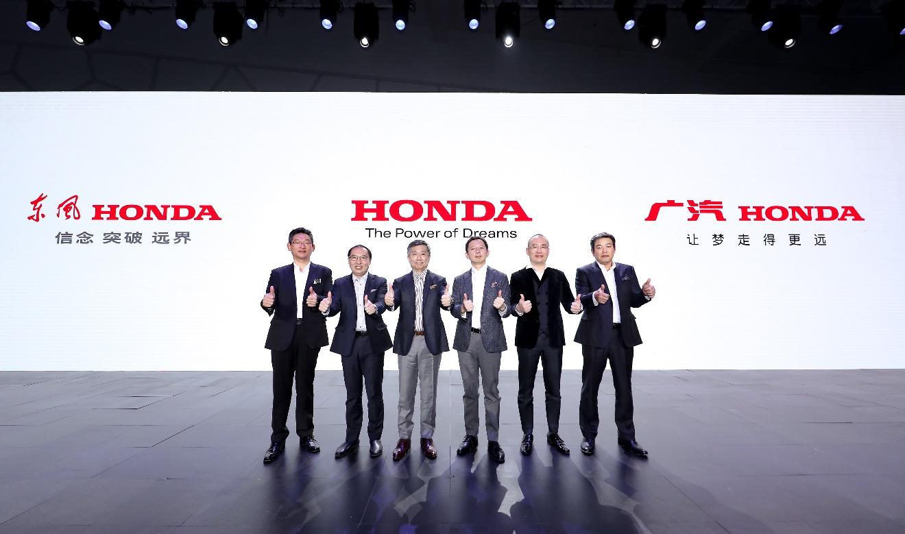 Honda 2019新年媒体大会发布新举措