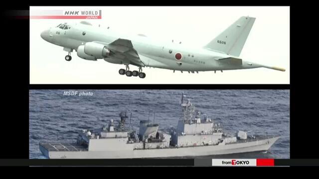 日防相谈日韩火控雷达照射问题:自卫队的行为妥当