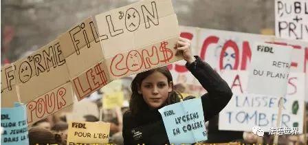 法国调涨外籍学生学费涨幅达16倍 各界名人发声反对