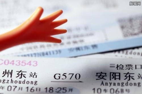 """""""黄牛""""黄了?春运火车票背后的博弈"""