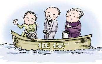 江苏2020年1月1日起农村低保最低500元/月以上