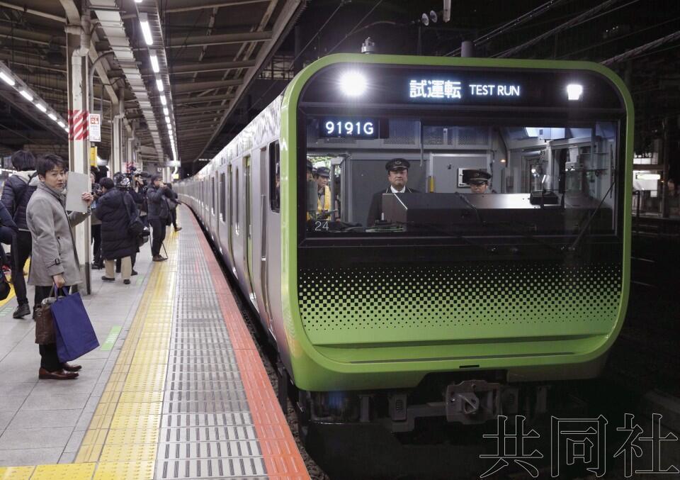 日本山手线实施自动驾驶试验:应对人手短缺