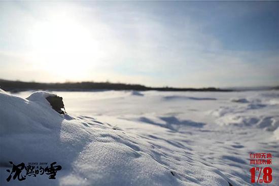 电影《沉默的雪》首次影片公开曝光