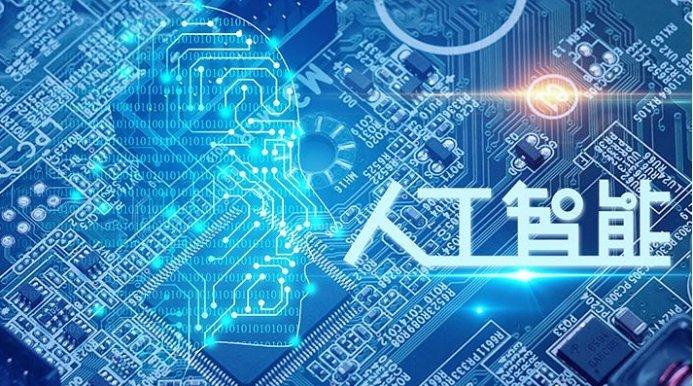 探境科技AI芯片 让终端真正智能