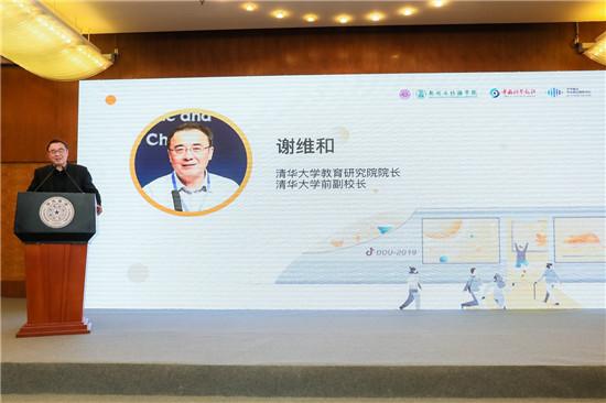《短视频与知识传播研究报告》发布 助力知识普惠