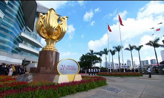 港媒:《国歌法》香港立法草案出炉,贬损国歌最高判3年罚4万