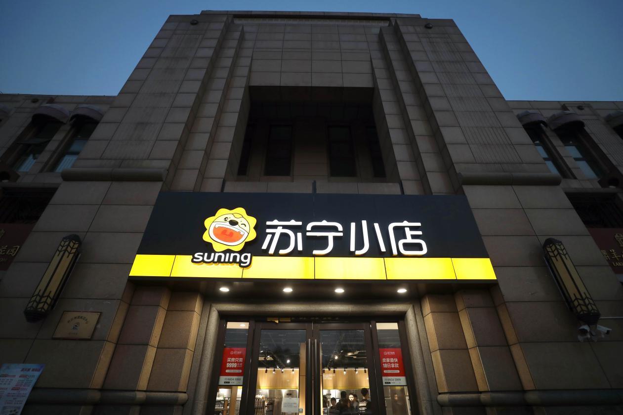 苏宁荆伟亮相CES中国之夜:智慧零售大脑构建生态体系