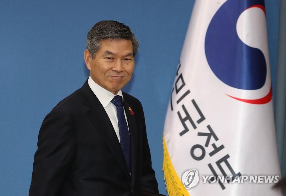 韩国防长与美国代理防长通话 商讨朝鲜半岛事宜