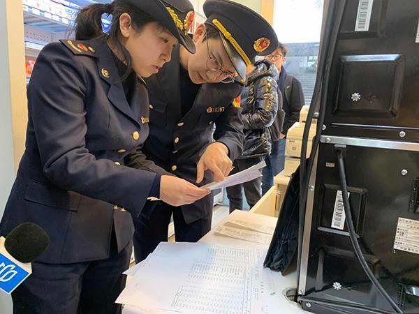 上海杨浦市监局:检查全区92家全家门店,未发现售过期食品
