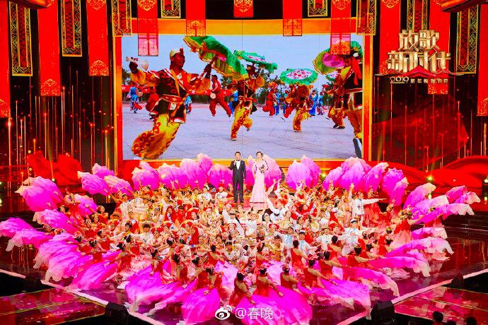 歌手方圆登台2019年央视元旦晚会 献唱《母亲是中华》
