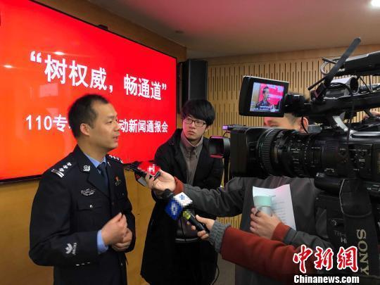 """严打""""狼来了"""" 杭州警方2018年打处629名报假警者"""