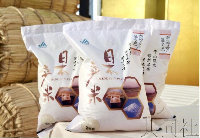 日本新潟县大米恢复对华出口 JA全农举行出货仪式