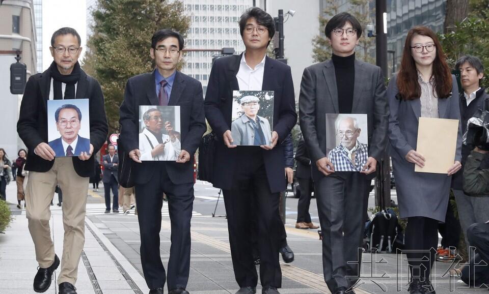 韩国法院批准对新日铁住金公司在韩资产进行扣押