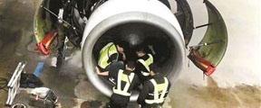 乘客往飞机发动机扔硬币致飞机延迟起飞