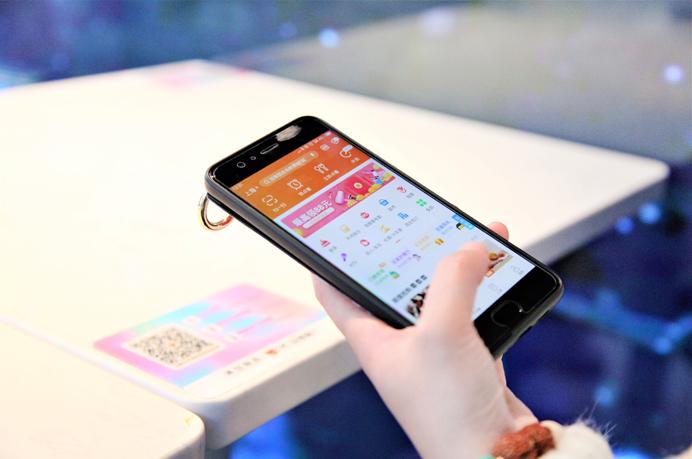 满记甜品联合口碑推首家智慧餐厅 手机点单锁客提效