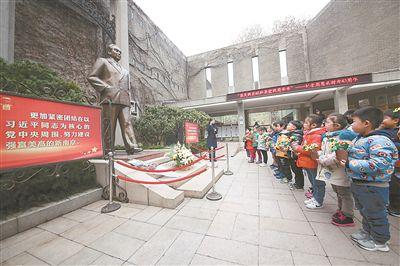 江苏各地举行活动纪念周恩来总理逝世43周年