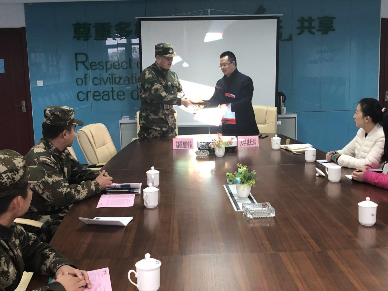 南京江宁大学城社区与消防大队开展党建共建