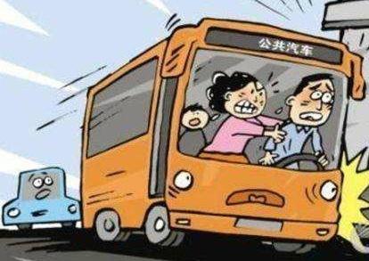 南京立法回应:抢公交车方向盘乘客有权制止