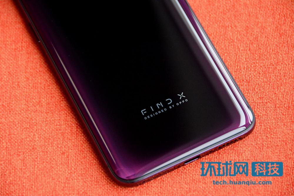 OPPO推出FindX 5G版原形机 商用5G手机今年上市