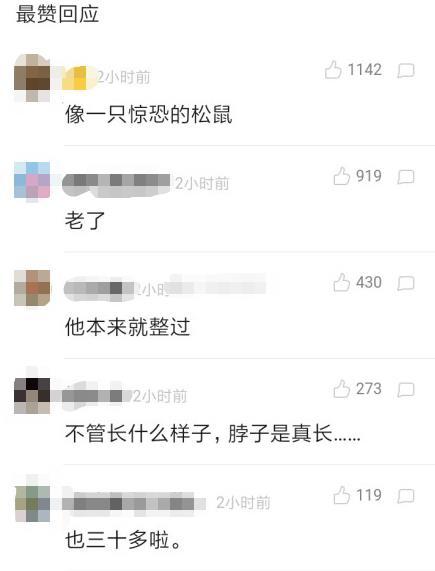 """郭敬明换新发型晒自拍 却被网友质疑""""变脸"""""""