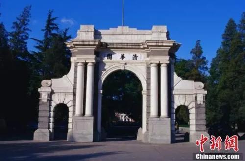 """清华大学起诉维权 称""""清华""""商标被擅用"""