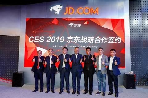 京东家电与主流厂商在CES现场签署2019年战略合作