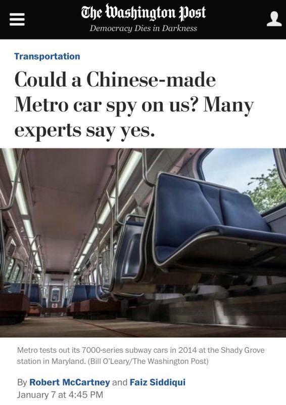 就服美国砖家:白宫官员坐中国造地铁会被窃听偷拍!