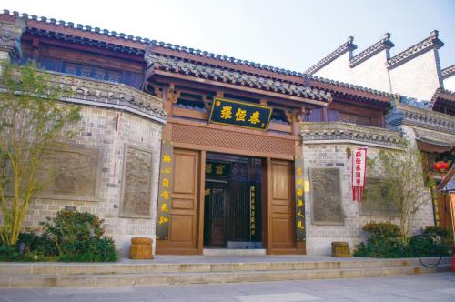 """""""民族魂 中国梦""""――2019张恒春开启""""国潮""""文化新元年"""