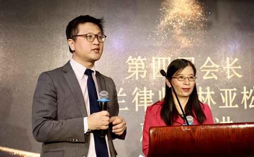 法国华人律师协会第四届会长团就职典礼在巴黎举行