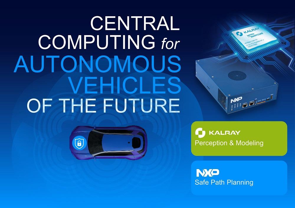 CES2109:恩智浦与Kalray合作开发全新自动驾驶平台