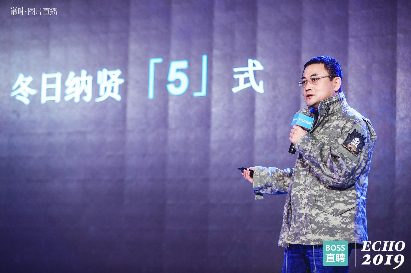 """BOSS直聘赵鹏:中小彩票送彩金的平台应趁""""寒冬""""网罗人才"""
