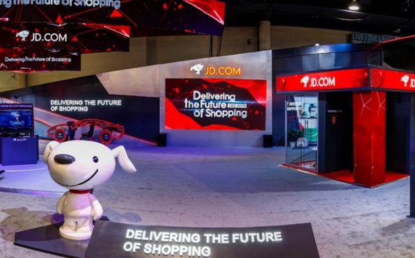 CES 2019:中国电商京东、苏宁赋予智能零售新含义