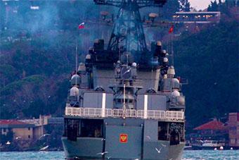 俄军大型反潜舰穿越达达尼尔海峡向黑海航行