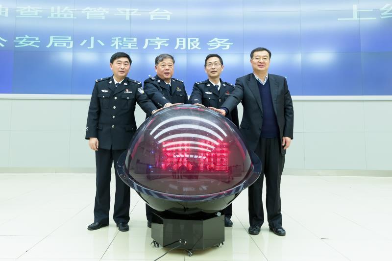 """江苏泰州公安试点微信视频报警 报警人直接与接警员""""面对面"""""""