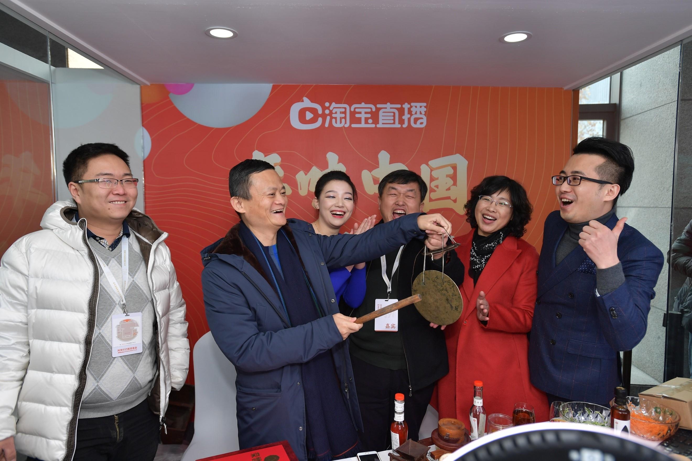 马云淘宝直播帮农民卖货,百万人刷屏点赞支持