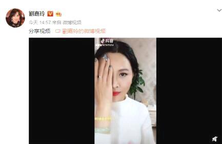 刘嘉玲翻牌网友仿妆,网友:不愧是百变女王