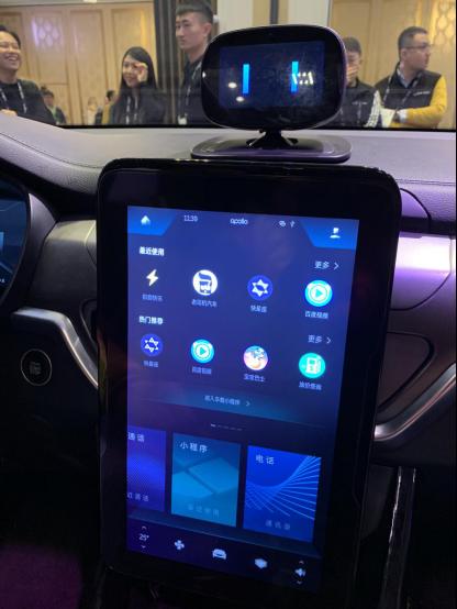 百度智能小程序在CES亮相 或将改变你未来的用车生活