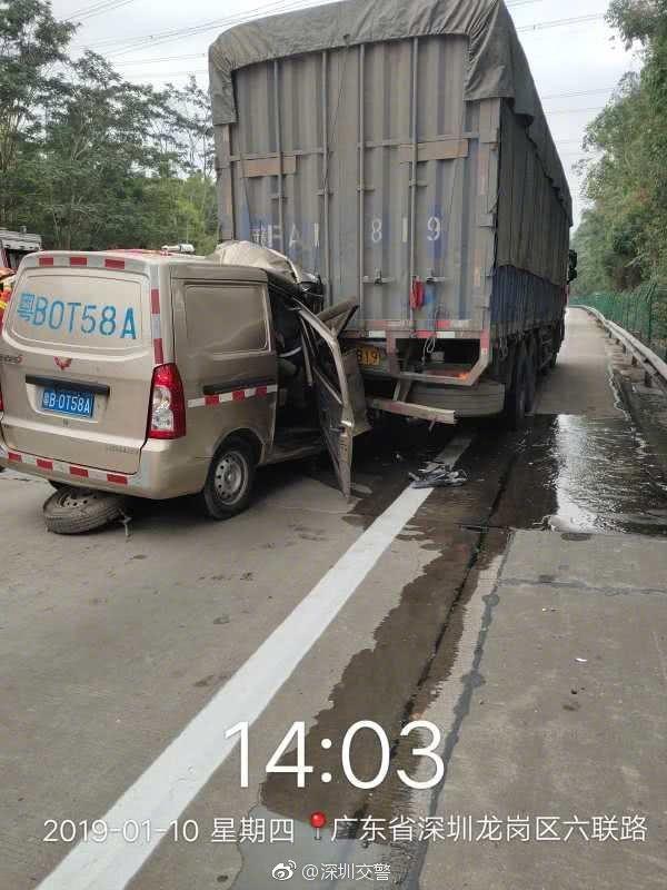 深圳2货车相撞 造成2人不幸遇难