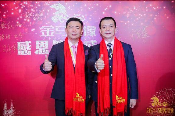 金马映像总经理魏智鹏(左)、董事长杜战军.jpg