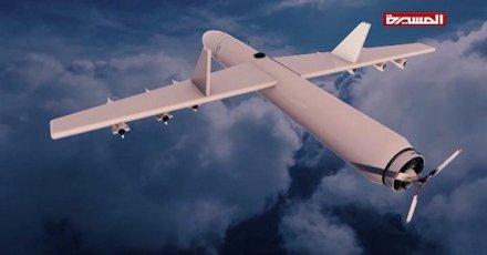 也门政府强烈谴责胡塞武装无人机袭击